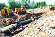 liquefied-gas-offers-alternative-russian-pipeline IMG