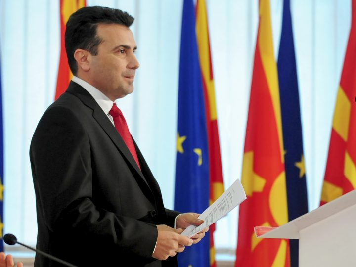 epa05840714 Zoran Zaev, the leader of the Social Democratic Union of Macedonia, addresses the nation with a presentation of the program of the new government which he plans to form in Skopje, The Former Yugoslav Republic of Macedonia, 10 March 2017. Zaev called on president Ivanov to give him the mandate for a new government. Although Zaev provided a list of signatures, guaranteeing parliamentary majority the president rejected giving him the mandate with explanation that the coalition between Zaev and the Albanian parties (with their platform for two official languages in the country) destroys the constitutional order in the country.  EPA/GEORGI LICOVSKI