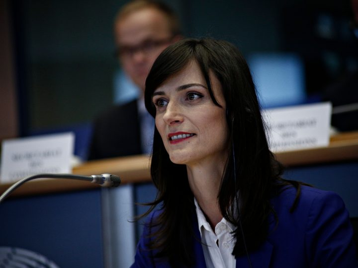 European Commissioner - designate for the Digital Economy and Society portfolio Mariya Gabriel from Bulgaria gives a speech during her hearing in front of the Committee on Culture and Education at the European Parliament in Brussels, Belgium on Jun. 20, 2017 New Europe / Alexandros Michailidis