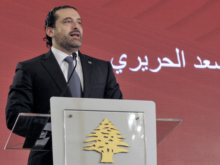epa06307554 A handout photo made available by Dalai Nohra  shows Lebanese Prime Minister Saad Hariri speaks During a conference under slogan Together against piracy' in Beirut, Lebanon, 03 November 2017 (Issued 04 November 2017). Hariri announced on 04 Novermber 2017 that he resigns from the Prime Minister's office. According to media reports, Hariri said that the current political climate reminds him with the time before the assassination of his father, former Lebanese Prime Minister Rafic Hariri, and he also mentioned Iran's influence in his country, and the region. Hariri came into office for his second term on 18 December 2017.  EPA-EFE/DALATI NOHRA HANDOUT  HANDOUT EDITORIAL USE ONLY/NO SALES