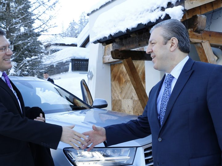 Maros Sefcovic, Vice-President of the European Commission meets Giorgi Kvirikashvili, Prime Minister of Georgia in Davos on January 24, 2018.