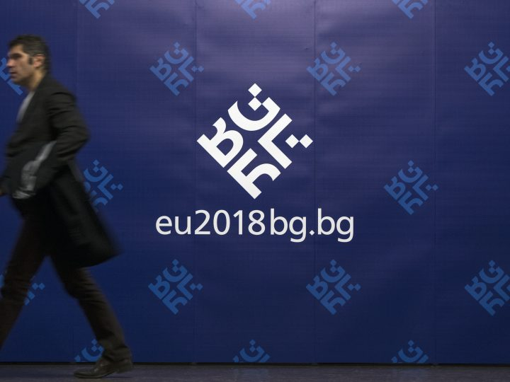 epa06398168 A man passes the logo of the Bulgarian Presidency of the Council of the EU which set up in Council of Ministers in Sofia, Bulgaria, 19 December 2017. Bulgaria will take over the take over the Presidency of the European Union Council from January 2018 until June 2018.  EPA-EFE/VASSIL DONEV