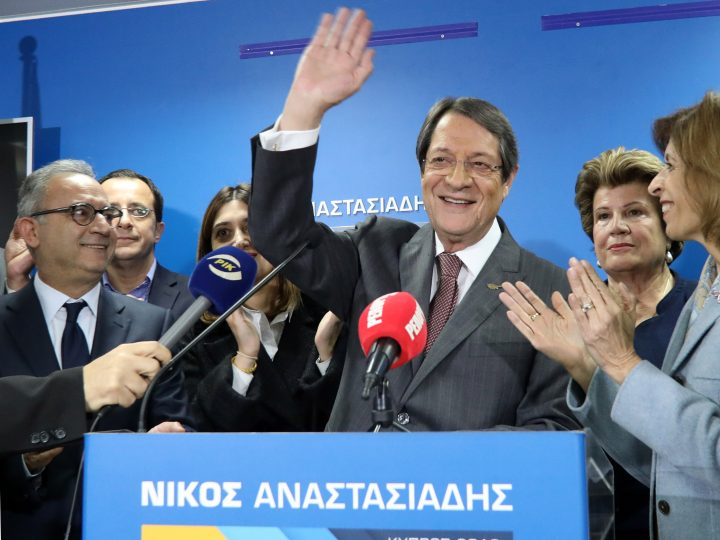epa06482507 Cyprus President and presidential candidate Nicos Anastasiades address the crowd and media in Nicosia, Cyprus, 28 January 2018. Cyprus' presidential elections will go to a runoff on 04 February after conservative Nicos Anastasiades failed to clinch an outright majority in first round. The presidential candidate Nicos Anastasiades came out top in the first round with 35.5 per cent of the vote, official results showed. He will face communist-backed candidate Stavros Malas in the runoff who won 30.2 per cent of the vote.  EPA-EFE/KATIA CHRISTODOULOU