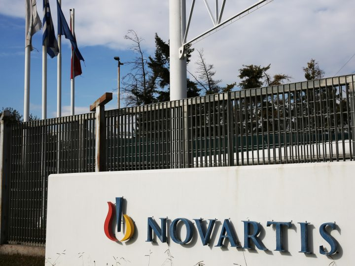 epa05697944 External view of the offices of Swiss medicine maker Novartis in Athens, Greece, 04 January 2017. Corruption prosecutors raided the offices of Novartis several days earlier as part of an ongoing investigation into allegations that Novartis bribed doctors and public officials. Greek authorities also requested the assistance of US authorities who first launched an investigation into the drug maker two years ago.  EPA/ALEXANDROS VLACHOS