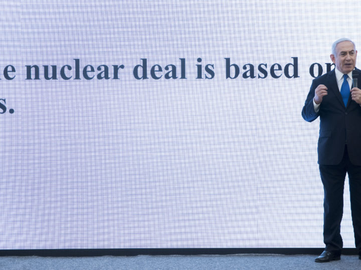 epa06702946 Israeli Prime Minister Benjamin Netanyahu as he describes how Iran has continued with its nuclear capabilities with the purpose of making atomic weapons, in the Israeli Defense Ministry in Tel Aviv, Israel, 30 April 2018.