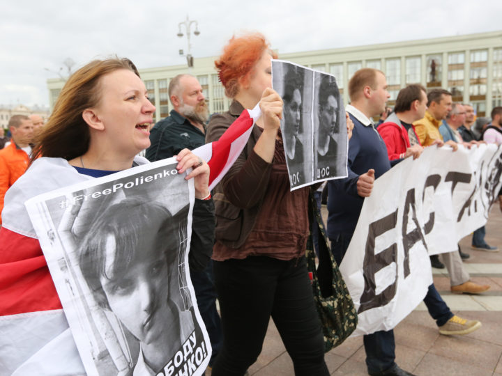 epa06063361 Protesters shout slogans during an opposition rally against a parade marking Independence Day and joint Russian-Belarussian military exercises 'West-2017', schedueld for September 2017, in Belarus in Minsk, Belarus, 03 July 2017. The Independence Day in Belarus is celebrated on the day of liberation of Belarussian territory from Nazi German troops in 1944.  EPA/TATYANA ZENKOVICH