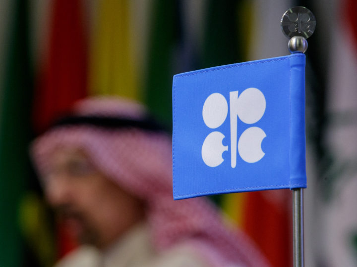 epa06360092 Khalid Al-Falih, President of the Opec conference and Saudi Arabia's energy minister is seen behind a Opec logo during news conference at the headquarters of the Organization of Petroleum Exporting Countries in Vienna, Austria, 30 November 2017.  EPA-EFE/LISI NIESNER
