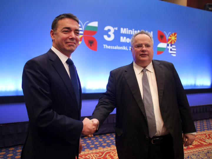 epa06710213 Greek Minister of Foreign Affairs Nikos Kotzias (R) shakes hands with Foreign Minister of The Former Yugoslav Republic of Macedonia (FYROM) Nicola Dimitrov (L) during the Third Ministerial Meeting of Greece, Albania, Bulgaria and the Former Yugoslav Republic of Macedonia (FYROM), in Thessaloniki, Greece 04 May 2018. Cross border cooperation between Greece, Albania, Bulgaria and FYROM, with the aim of promoting a positive agenda in their relations, a stronger degree of understanding and to jointly address common challenges, will be at the heart of the Third Ministerial Meeting of the four countries  with the participation of their respective foreign, interior and transport ministers. The foreign ministers of Greece, Albania, Bulgaria and FYROM are expected to focus on the new security challenges for the region as a result of recent developments in the Middle East.  EPA-EFE/NIKOS ARVANITIDIS