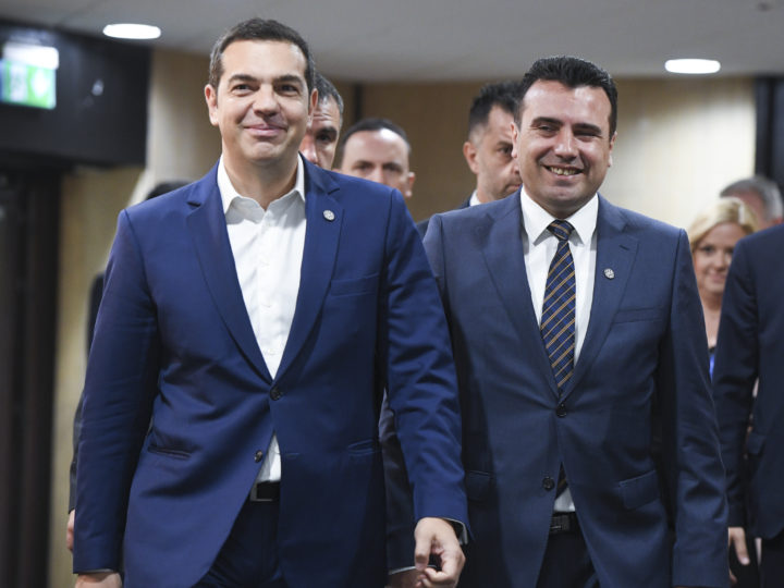 epa06743705 Greek's Prime Minister Alexis Tsipras (L) and FYR of Macedonian Prime Minister Zoran Zaev meet on the sideline of an informal European Union (EU) summit with Western Balkans countries at the National Palace of Culture in Sofia, Bulgaria, 17 May 2018. EU leaders will discuss European future for Western Balkans, and the response to President Trump's policies on trade and Iran.  EPA-EFE/VASSIL DONEV