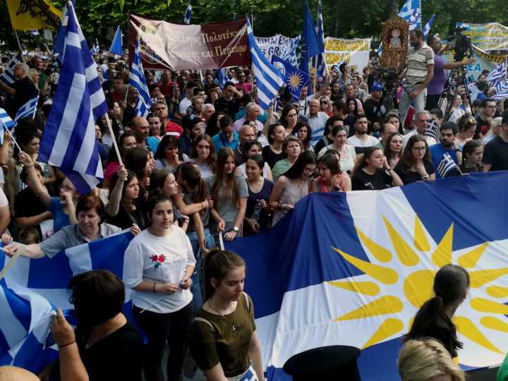 epa06789596 Protesters hold Greek flags and shout slogans during a rally over the name of the Former Yugoslav Republic of Macedonia (FYROM) against to its use of the name 'Macedonia' amid a revival of efforts to find a solution between the two countries, in Larisa, Greece, 06 June 2018. A large number of people are expected to participate in rallies opposing the use of the term Macedonia by FYROM in 25 cities in northern Greece on Wednesday. Massive protests have been held in Thessaloniki and Athens in February when the two governments announced a new push at a solution was under way.  EPA-EFE/PASCHALIS MANTIS