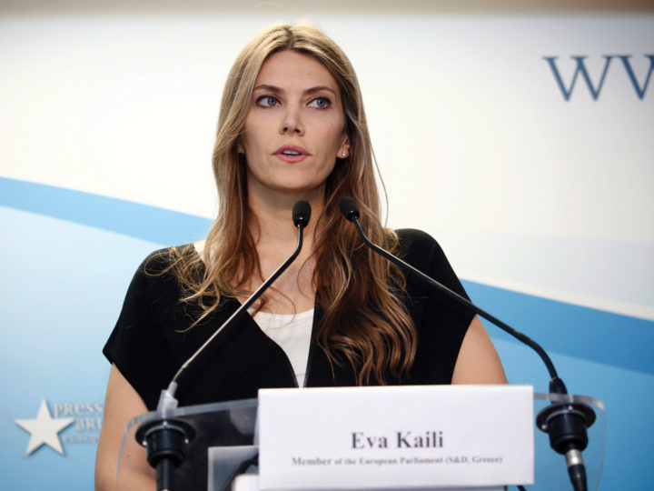 Greek MEP from the Progressive Alliance of Social Democrats, Eva Kaili, gives the keynote speech at the Future of Financial Regulation forum at the Press Club Brussels, June 25, 2018. She discussed her experience preparing the legislative framework for the deployment of blockchain technology.