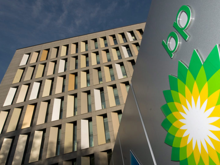 epa04602123 (FILE) A file picture dated 28 October 2009 showing the logo of oil company BP at the company's German headquarters in Bochum, Germany. BP's quarterly profits fell by 20 per cent to 2.2 billion dollars in the last three months of 2014 due to plunging oil prices, the energy giant said 03 February 2015. The fourth quarter fall took BP's annual profits to 12.1 billion dollars, 10 per cent below the 2013 figure. It reported a replacement-cost loss of 969 million dollars for the quarter. The company said it plans to reduce spending on oil and gas exploration this year and postpone or curtail 'marginal projects.'  EPA/BERND THISSEN