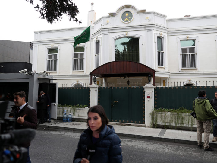 epa07099375 Journalists work in front of the residence of the Saudi consul in Istanbul, Turkey, 17 October 2018. According to local media reports, al-Otaibi has left Turkey on 16 October. A Turkish prosecutor on 15 October has entered the Saudi consulate in Istanbul to investigate the disappearance of dissident Saudi journalist Jamal Khashoggi, an inspection that was being carried out jointly with a Saudi team. Khashoggi went missing on 02 October when he entered the Saudi consulate to pick up paperwork.  EPA-EFE/ERDEM SAHIN