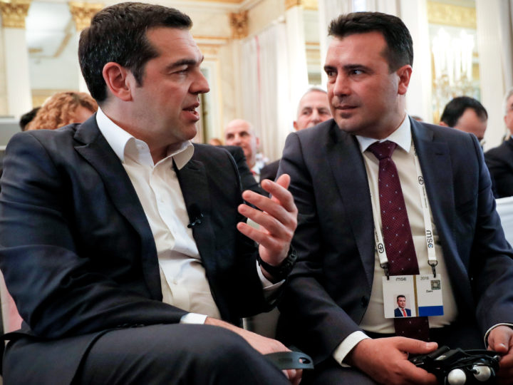 epa07374650 Greek Prime Minister Alexis Tsipras (L) and North Macedonian Prime Minister Zoran Zaev (R) attend a discussion session during the 55th Munich Security Conference (MSC) in Munich, Germany, 16 February 2019. From 15 to 17 February, politicians, various experts and guests from all over the world will discuss global security issues in their annual meeting.  EPA-EFE/RONALD WITTEK