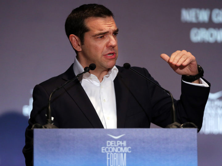 epa06575740 Greek Prime Minister Alexis Tsipras speaks during the Delphi Economic Forum, Delphi, central Greece, 02 March 2018.  EPA-EFE/ORESTIS PANAGIOTOU