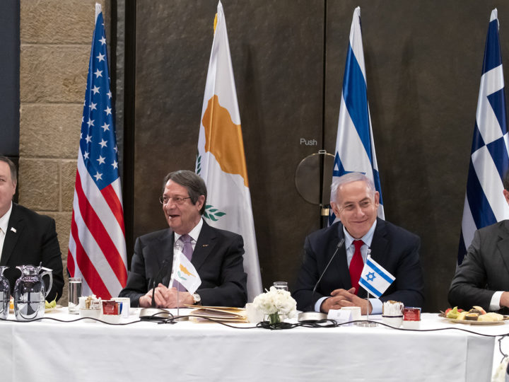 epa07451440 US Secretary of State Mike Pompeo (L), next to Cypriot President Nikos Anastsyyadis (2-L), Israeli Prime Minister Benjamin Netanyahu (3-L) and Greek Prime Minister Alexis Tsipras as a meeting gets underway in Jerusalem, 20 March 2019. Heads of the three Eastern Mediterranean countries met with Pompeo for talks touching on energy and security, especially Israel's large gas fields in the eastern Mediterranean.  EPA-EFE/JIM HOLLANDER