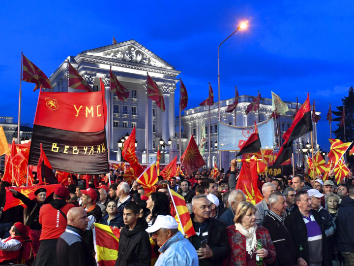 epa07504695 Members of opposition VMRO DPMNE shout party slogans during the central electoral rally for the Presidential election, in front of the Government building in Skopje, Republic of North Macedonia, 13 April 2019. The candidate of opposition VMRO DPMNE, Gordana Siljanovska will run for the presidential elections, scheduled for 21 April 2019.  EPA-EFE/GEORGI LICOVSKI