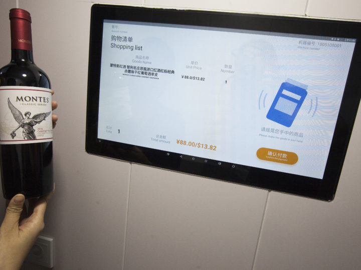 epa06772250 A young woman demonstrates a trial system for facial recognition-authorized online payments for premium wine presented by Alibaba Group's TMall, a Chinese language website for business to consumer online retail, on day two of VinExpo in Hong Kong, China, 30 May 2018. According to the organizers, VinExpo runs in Hong Kong from 29 to 31 May 2018 and hosts 1,460 exhibitors from 30 countries around the world.  EPA-EFE/ALEX HOFFORD