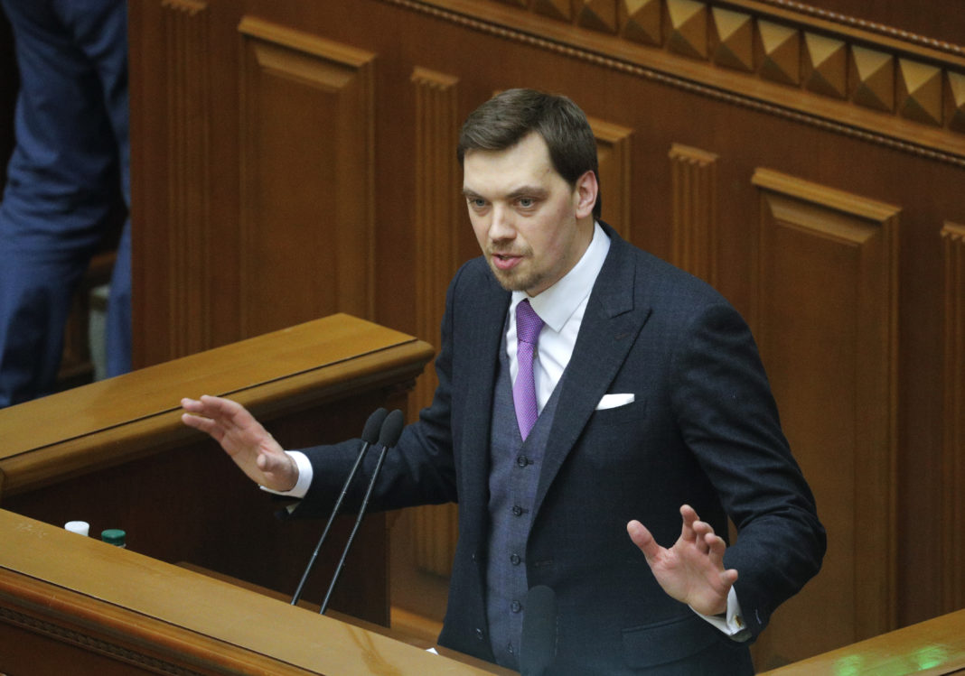 Ukraine parliament appoints Shmygal as new PM